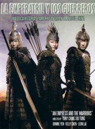 La emperatriz y los guerreros